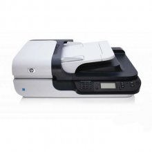 ESCANER HP SCANJET PRO 4500 FN1 RED/DUPLEX