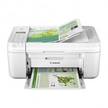 IMPRESORA MULTIFUNCION CANON PIXMA MX495 WIFI