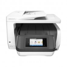 IMPRESORA MULTIFUNCION HP OFFICEJET PRO 8730 RED/DUPLEX/FAX/WIFI