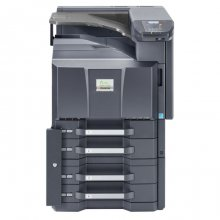 MULTIFUNCION LASER COLOR KYOCERA FS-C8650DN DUPLEX/RED/A3
