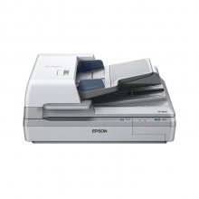 ESCANER A3 EPSON WORKFORCE DS-70000 DUPLEX B11B204331